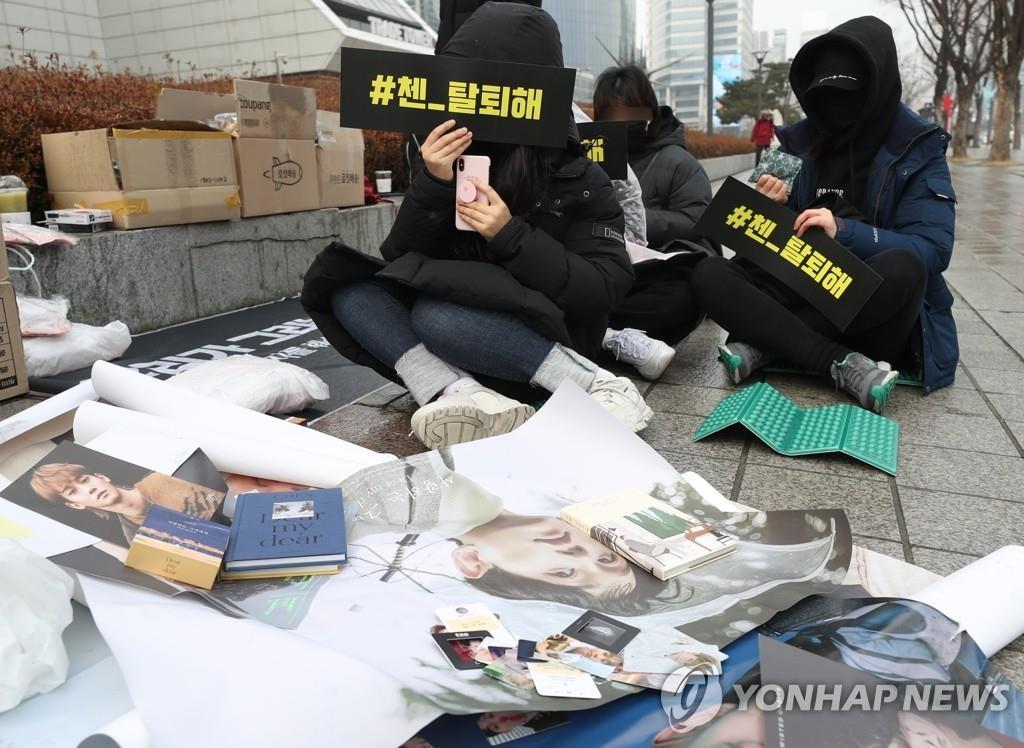 资料图片:1月19日下午,在首尔三成洞SMTOWN COEX Artium前,EXO的粉丝俱乐部会员们举行集会敦促成员CHEN退团。 韩联社