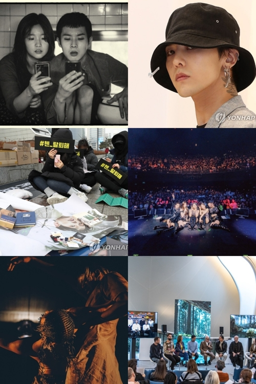 一周韩娱:防弹美术展示登陆柏林 YG否认GD中国巡演消息