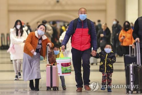 武汉封城在华韩国公民寻找离汉渠道