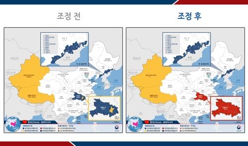 韩国上调湖北省旅游安全预警 外交部供图(图片严禁转载复制)