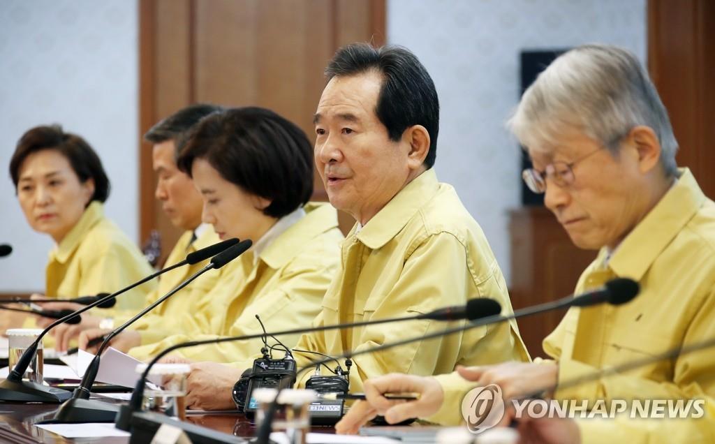 2020年1月28日韩联社要闻简报-2