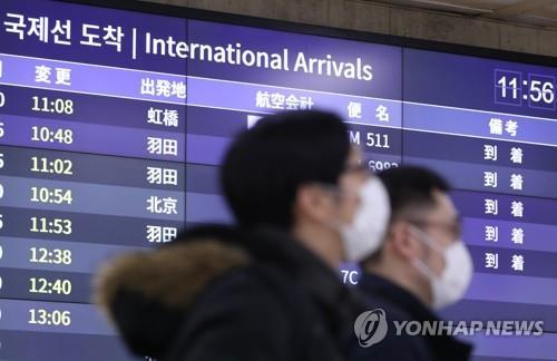 韩企纷纷撤回在华员工防范新型肺炎疫情