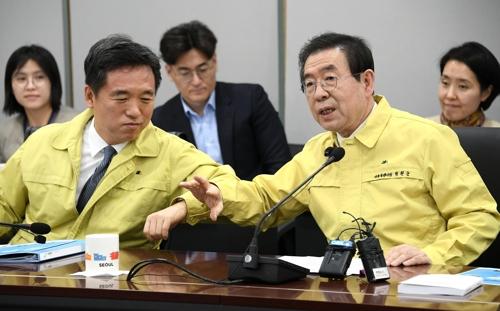 首尔市投入1亿元防控新型肺炎疫情