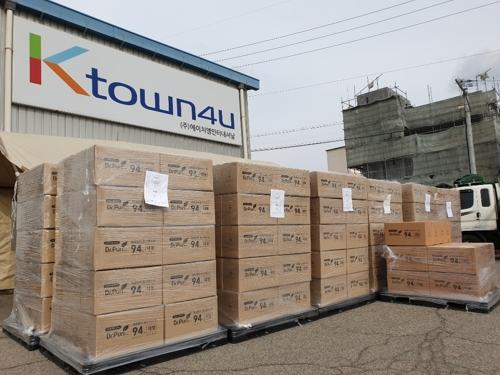 韩国企业HM国际向武汉捐赠10万个口罩