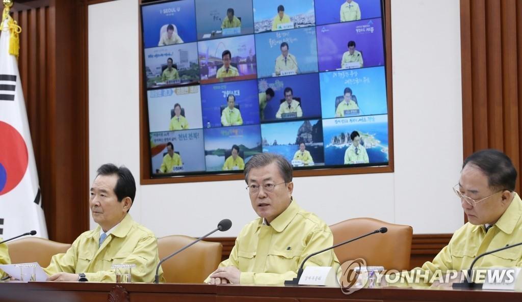 文在寅强调将严格隔离管理自汉回国公民