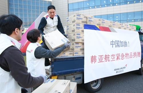 韩亚航空向武汉捐赠防疫物品