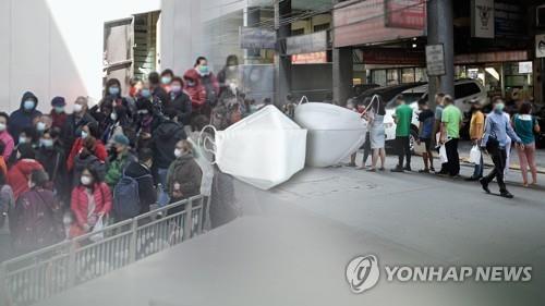 韩国光州市向中国姐妹城市捐5万只口罩
