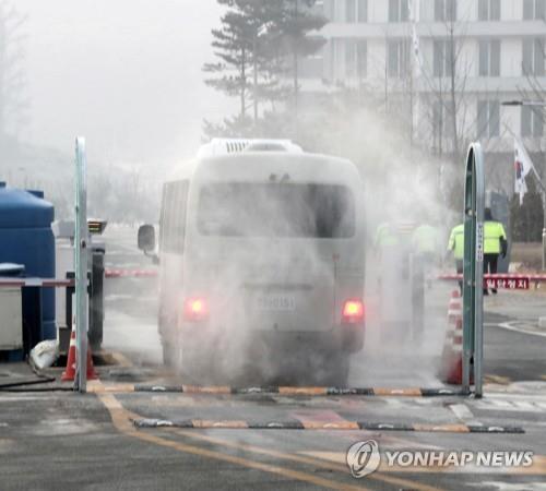 韩国安置完毕701名武汉归侨