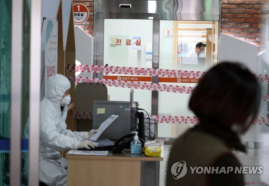 韩民间医疗机构明起可快速检测新冠病毒