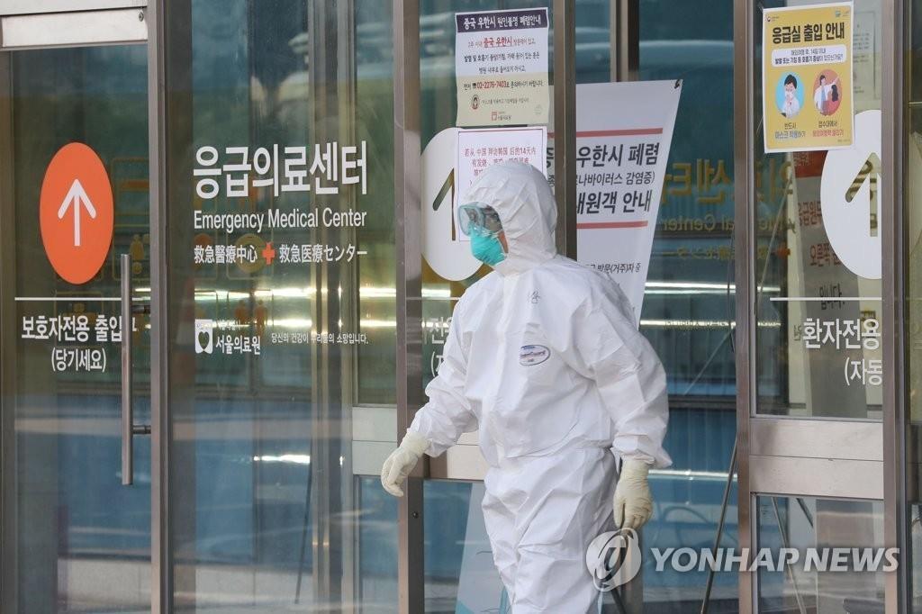韩国治愈一例新冠病毒感染患者