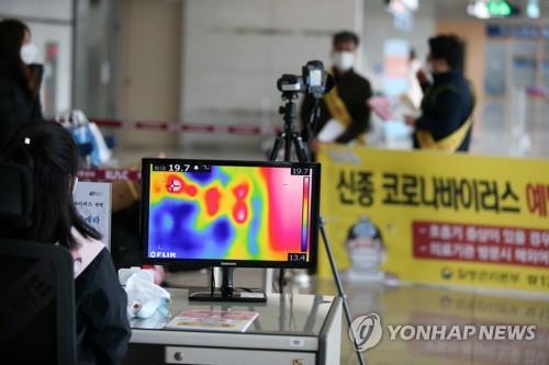 韩国新冠病毒确诊病例16例 接触者1318人
