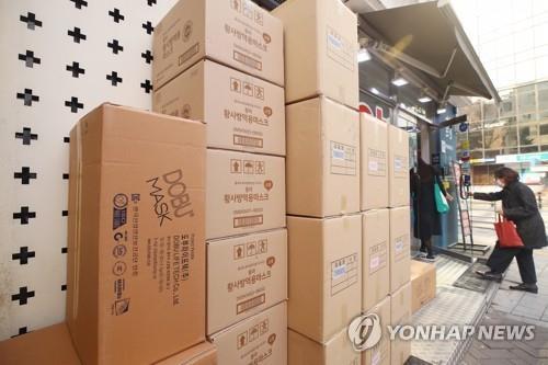 韩国向武汉捐赠150万只口罩助力抗疫