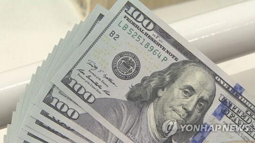 韩1月外储4097亿美元创历史新高