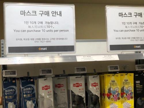 韩国明起严打借疫情囤积口罩消毒液行为