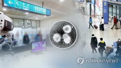 简讯:韩国新增2例感染新冠病毒确诊病例 累计18例