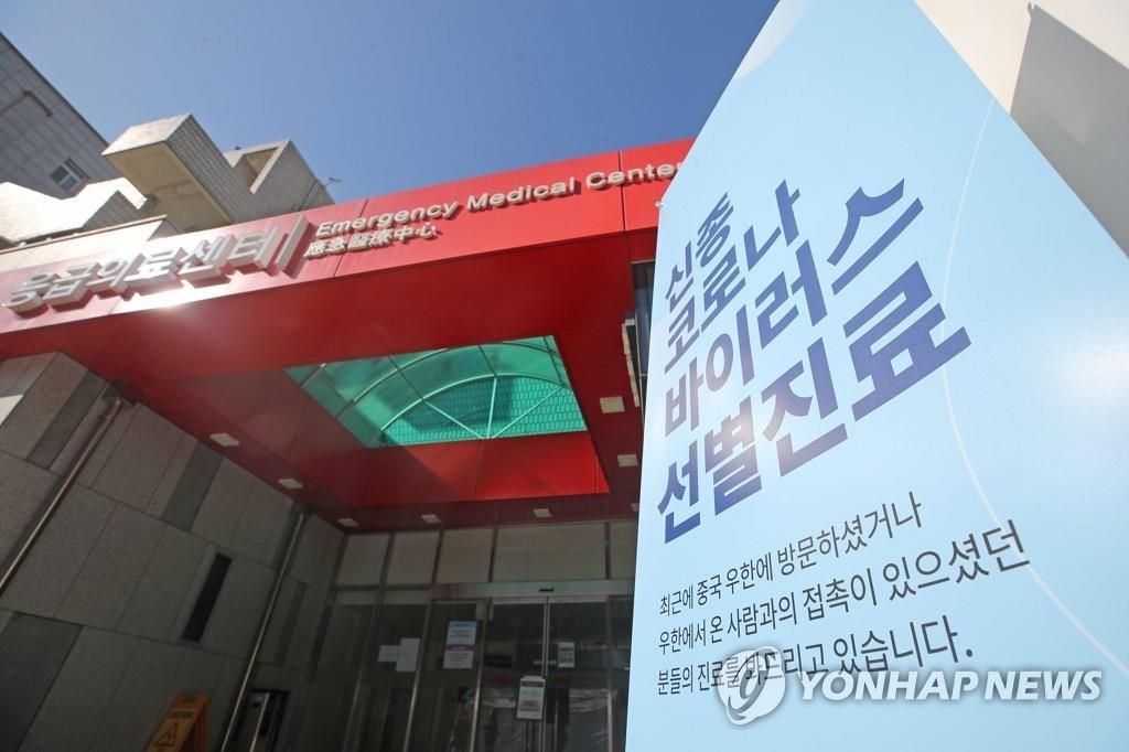 资料图片:韩国国立中央医疗院筛查诊室 韩联社