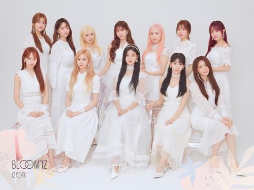 女团IZ*ONE正规一辑登顶韩日专辑预售榜