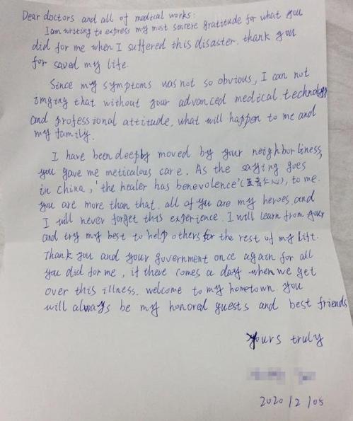 韩首例新冠病例治愈 武汉女患者手写英文信致谢