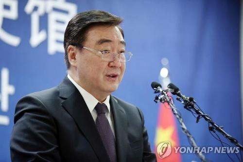 文在寅今接受中国新任驻韩大使递交国书
