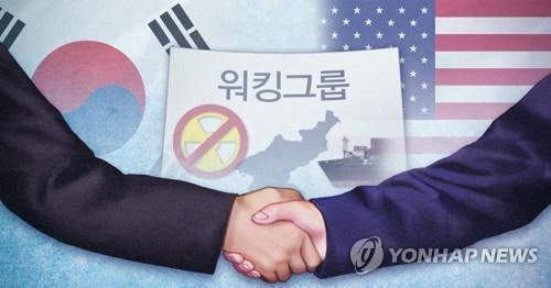 涉朝问题韩美工作组会议或下周举行