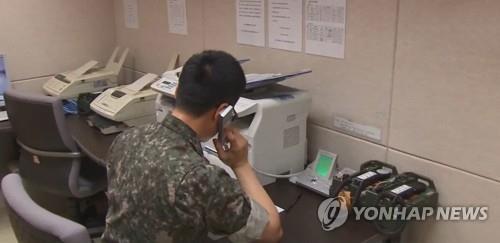 韩国国防部:韩朝军事及舰艇热线均畅通