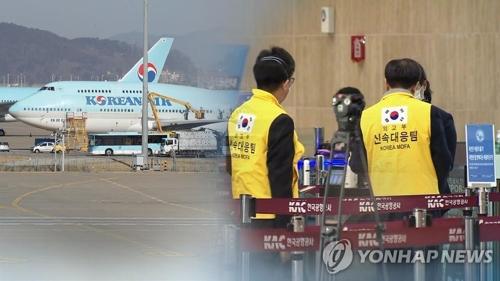韩政府推进派第三架包机赴武汉撤侨事宜