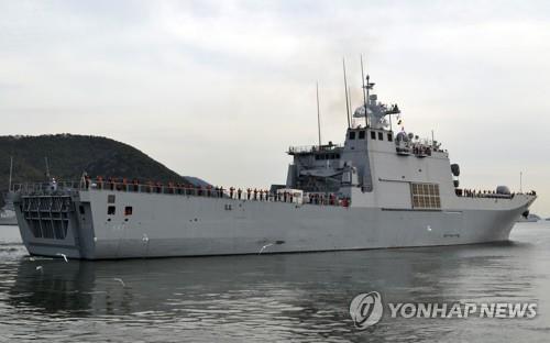 资料图片:2018年参加金色眼镜蛇演习的韩国海军军舰 韩联社