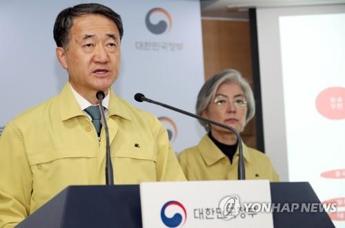 韩政府:采取抗疫措施后自华入境者大减六成