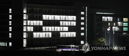 资料图片:从武汉回到韩国的侨民入住的镇川国家公务员人才开发院夜景 韩联社