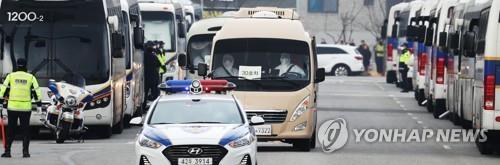 韩国从武汉撤离公民中173人即将解除隔离