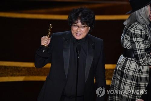 详讯:《寄生虫》荣获第92届奥斯卡最佳原创剧本奖
