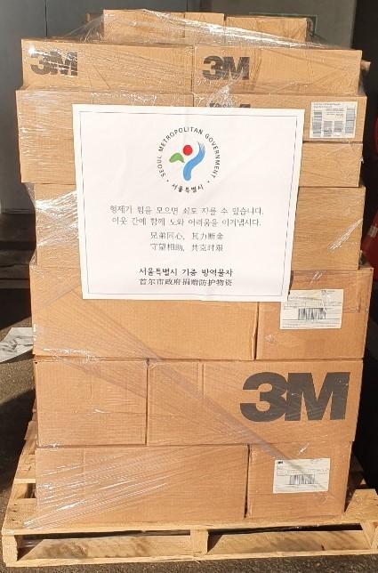 首尔市捐赠物资整装待发。 首尔市政府供图(图片严禁转载复制)