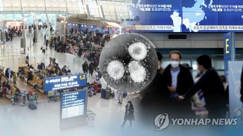 简讯:韩国确诊第28例新冠病毒感染病例