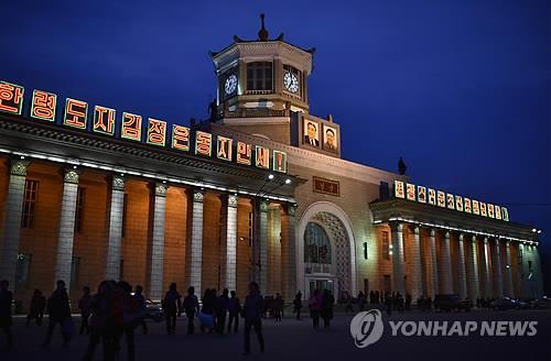 朝鲜为防疫要求进平壤火车站人员必须戴口罩