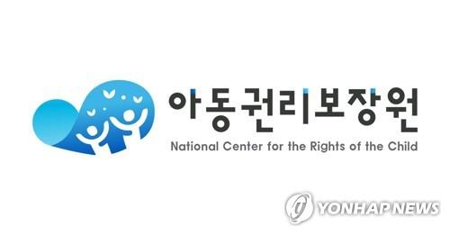 韩国儿童权利保障院携韩联社开展被领养者寻亲活动