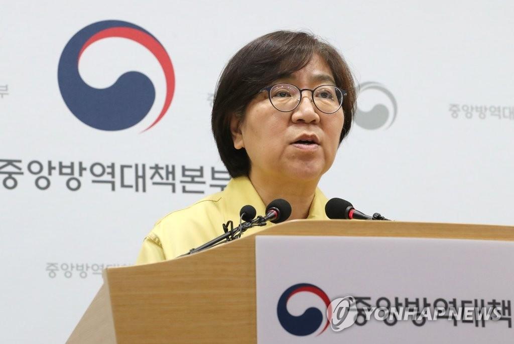 2020年2月12日韩联社要闻简报-2