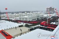 朝鲜革命圣地三池渊城建工程三期动工