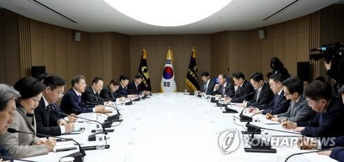 2020年2月13日韩联社要闻简报-2
