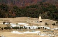 美国表示在研究韩国分担萨德部署费用可能性