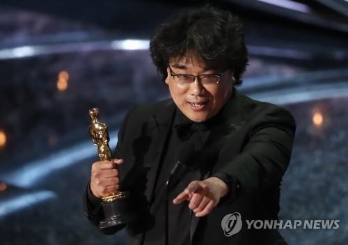 一周韩娱:《寄生虫》征服奥斯卡 SJ东海将首推个人单曲