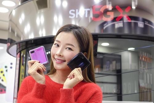 资料图片:SK电讯开售Galaxy Z Flip。 SK电讯供图(图片严禁转载复制)