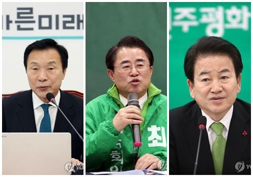 韩国三个在野党宣布合并