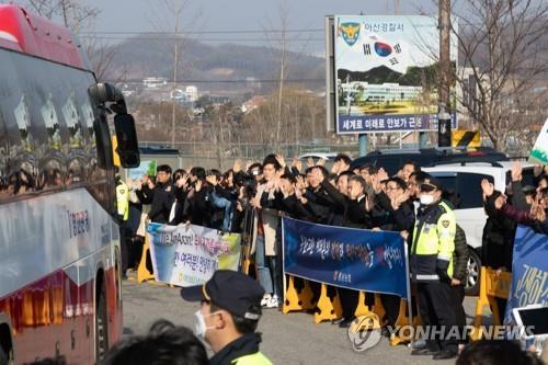 2月15日,在忠清南道牙山市,当地居民为乘车离开警察人才开发院的回韩人员送行。 韩联社