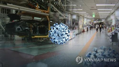 调查:韩国六成企业或受疫情拖累陷经营危机