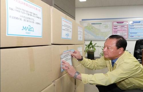 首尔麻浦区向北京石景山区捐赠防疫物资