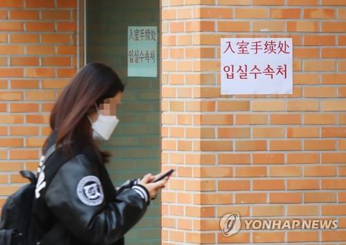 韩国教育部管控中国籍留学生方案效果遭质疑