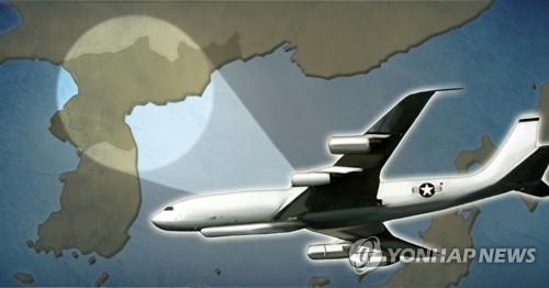 美军侦察机现韩半岛监视朝鲜动向