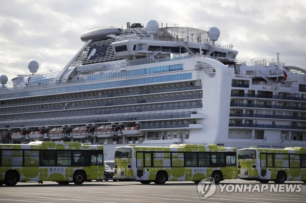 """简讯:韩国拟禁止""""钻石公主""""号外籍乘员入境"""