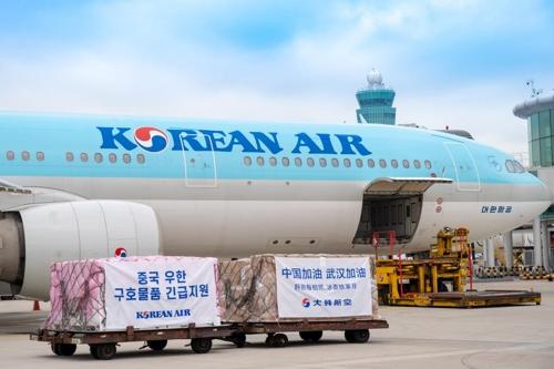 大韩航空向武汉捐赠4万个口罩