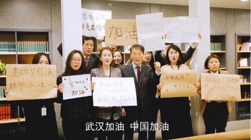 韩驻华大使发视频为中国抗击疫情加油